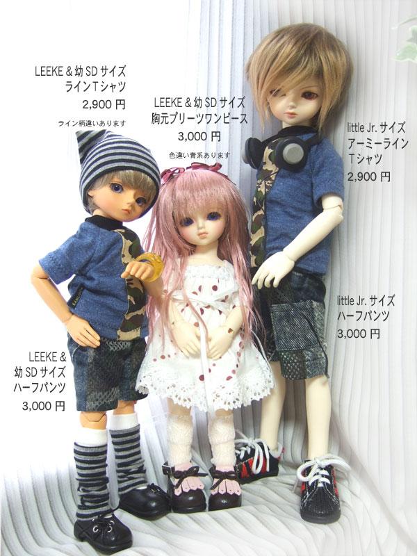 idoll20_02.jpg