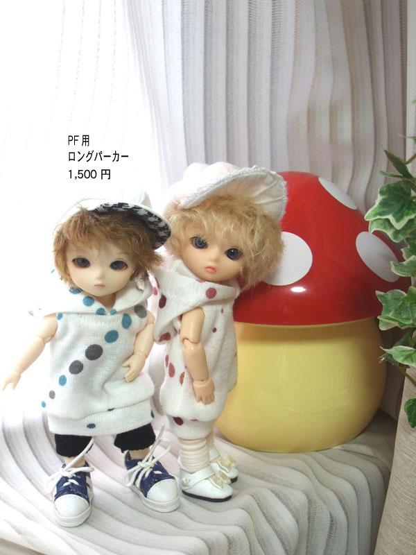idoll20_03.jpg