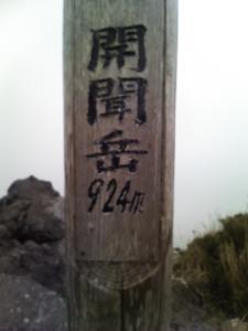 20080426172507
