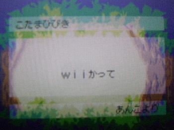 2008_06294649開門とあんこ監督0114