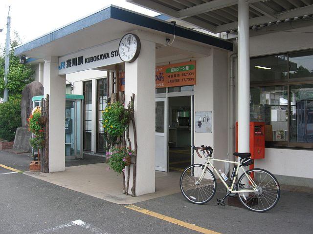 kubokawa.jpg