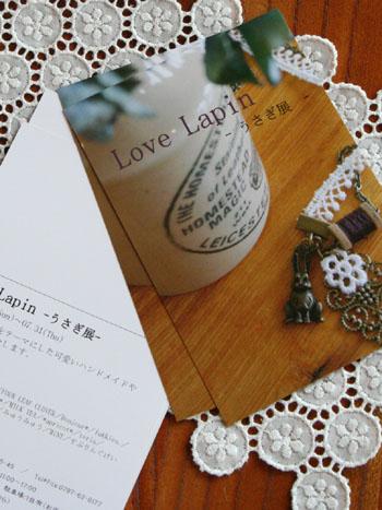 Love Lapin