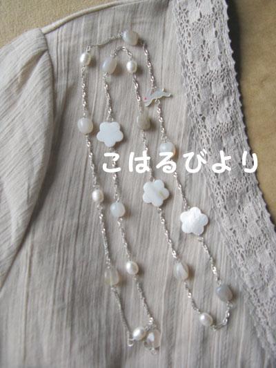 n_usagi_0006.jpg