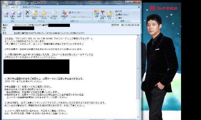 JTB_01.jpg