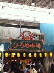 hirome_kanban.jpg