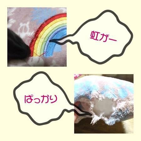 20111103.jpg