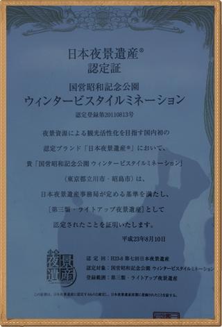 DSC00004_20111216232351.jpg