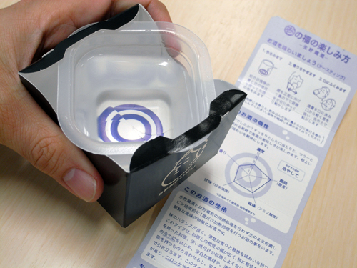 senfukumeguri5.jpg