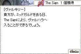 20070304110155.jpg