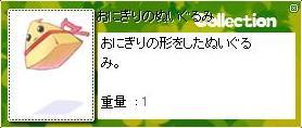 20070323192019.jpg