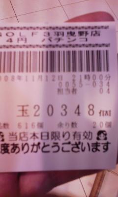 DVC00022.jpg