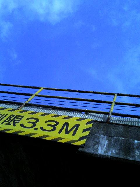TS360510-1.jpg
