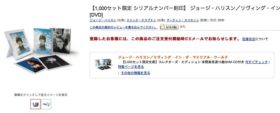 スクリーンショット(2011-09-24 17.29.58)