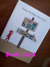 bookcard1117