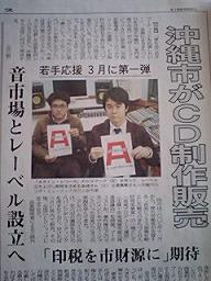 okinawacity0123