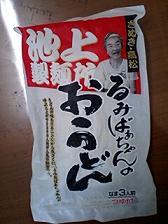 sanuki1203