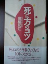 shinikata0118