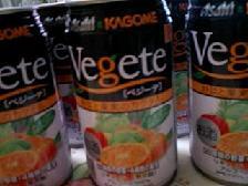 vegite0605