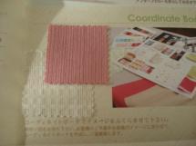 繧ォ繝シ繝・Φ+005_convert_20081203095235