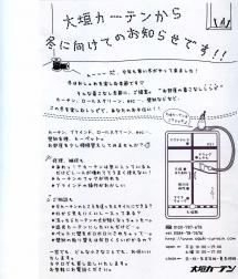img003_convert_20081110085419.jpg