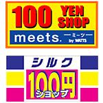 meetsSilk_logo.jpg
