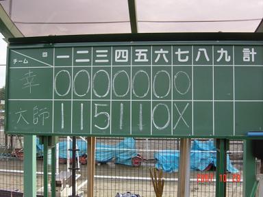 20071105000701.jpg