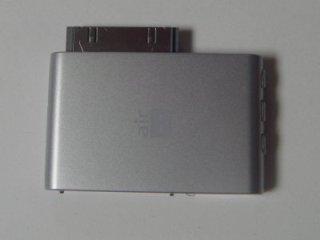transmitter05864.jpg