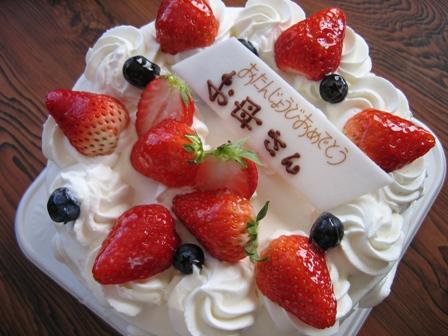 まるきたの誕生日ケーキ