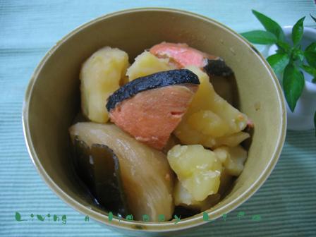 塩鮭とかぶの煮物