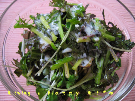 ピリカラ水菜のサラダ