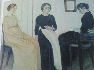 三人の若い女性