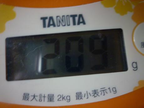 P1210447.jpg