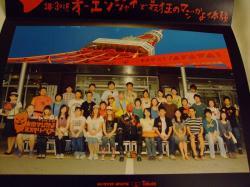 DSCF2579.jpg