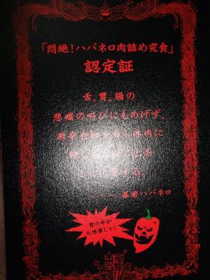 DSCF2606_20090912204737.jpg