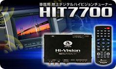 HIT7700-2.jpg