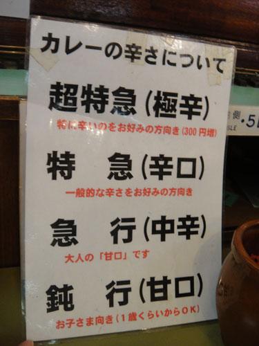 2011091407.jpg