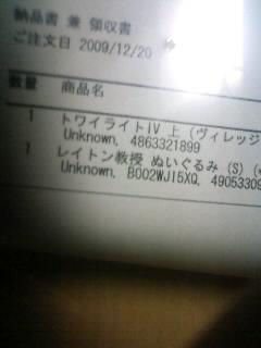 20091222002447.jpg