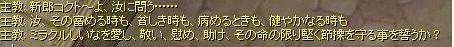 20071103031059.jpg