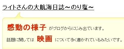 20080216004005.jpg