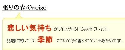 20080216004047.jpg