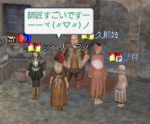 20080225190103.jpg