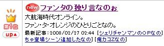 20080227195356.jpg