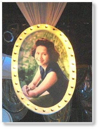 1.ガラヤニ王女