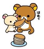 りらくま食べてる