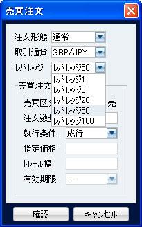fxfact_rich005.jpg