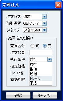 fxfact_rich006.jpg