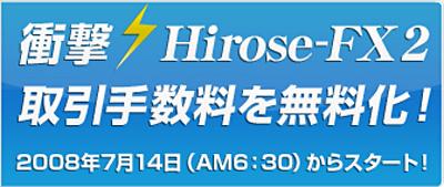 hirozero0715.jpg