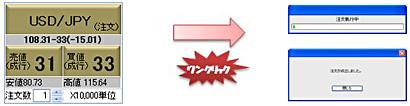 sysgai_image5g.jpg