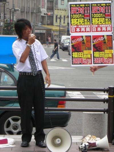 遠藤健太郎氏