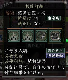 20060710151301.jpg